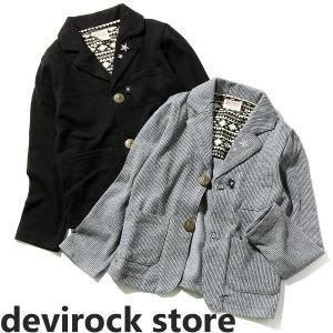 子供服 ジャケット 厚手天竺ジャケット ストライプ カットソー 綿100% フォーマル 羽織り セール M1-2