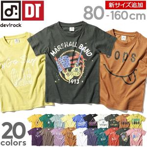 devirock ロゴプリント 半袖 Tシャツ 男の子 女の子 ベビー トップス 全20柄 80-1...