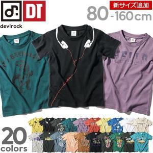 devirock ロゴプリント Tシャツ 男の子 女の子 ベビー トップス 半袖 全20柄 80-1...