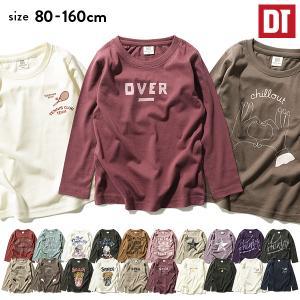 【送料無料】 子供服 ロンT キッズ 韓国子供服 devirock ロゴプリント Tシャツ 男の子 女の子 トップス 長袖 長そで M1-1