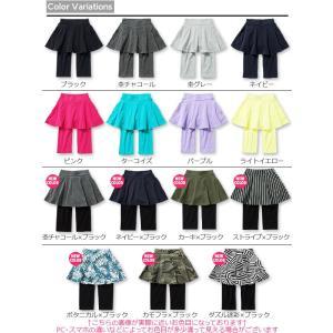 子供服 全15色 ポケット付き6分丈レギンス付...の詳細画像1
