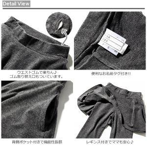 子供服 全15色 ポケット付き6分丈レギンス付...の詳細画像3