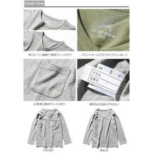 子供服 長袖 Tシャツ キッズ 男の子 女の子...の詳細画像3
