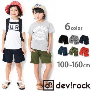 子供服 ハーフパンツ キッズ 韓国子供服 男の子 女の子 devirock 全6色 無地ベーシックパイル地ハーフパンツ 半ズボン シンプル M1-2