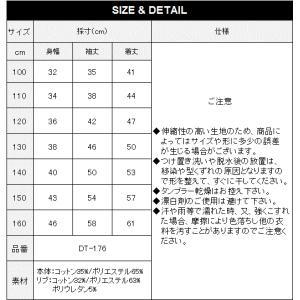 子供服 トレーナー 韓国子供服 男の子 女の子...の詳細画像5