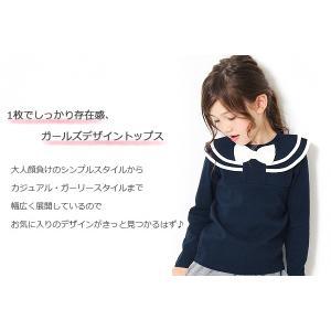 女の子 長袖Tシャツ 韓国子供服 ロンT 全1...の詳細画像1