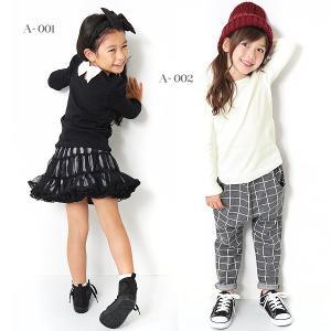 女の子 長袖Tシャツ 韓国子供服 ロンT 全1...の詳細画像2