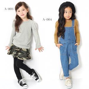 女の子 長袖Tシャツ 韓国子供服 ロンT 全1...の詳細画像3