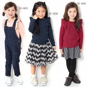 女の子 長袖Tシャツ 韓国子供服 ロンT 全1...の詳細画像4