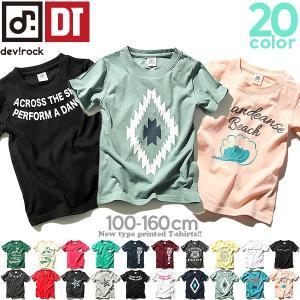 子供服 Tシャツ キッズ 韓国子供服 男の子 女の子 dev...