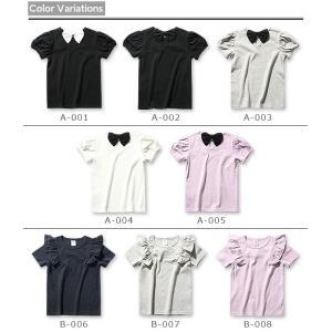 子供服 Tシャツ キッズ 韓国子供服 女の子 ...の詳細画像1