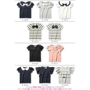 子供服 Tシャツ キッズ 韓国子供服 女の子 ...の詳細画像2