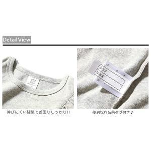 子供服 Tシャツ キッズ 韓国子供服 女の子 ...の詳細画像4