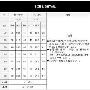 子供服 甚平 キッズ 韓国子供服 男の子 女の...の詳細画像3