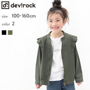 e08eea6337e85 子供服 ジャケット キッズ 韓国子供服 devirock 肩フリルノーカラー ミリタリー ジャケット 女の子 トップス 全2色 100-160 M0-0