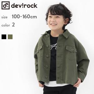 57f58c3402cac 子供服 ジャケット キッズ 韓国子供服 devirock ミリタリー ジャケット 男の子 女の子 トップス 全2色 100-160 M0-0