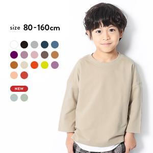 子供服 ロンT キッズ 韓国子供服 devirock ミニ裏毛7分袖Tシャツ 男の子 女の子 トップス 長袖 長そで スウェット M1-1