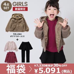 【送料無料】子供服 福袋トレーナー ロンT スカッツ パンツ キッズ 韓国子供服 女の子 4点セット 100-160 M0-0