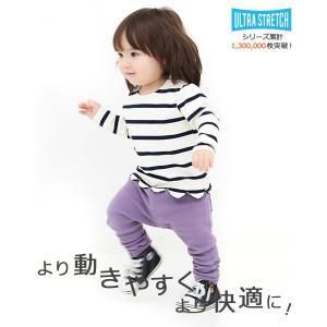 子供服 ロングパンツ ベビー レギパン ウルト...の詳細画像1
