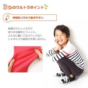 子供服 ロングパンツ ベビー レギパン ウルト...の詳細画像2