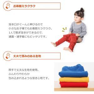 子供服 ロングパンツ ベビー レギパン ウルト...の詳細画像3