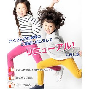 子供服 ロングパンツ ベビー レギパン ウルト...の詳細画像4