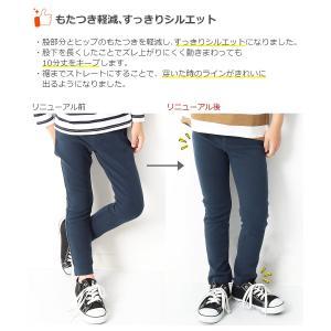 子供服 ロングパンツ ベビー レギパン ウルト...の詳細画像5