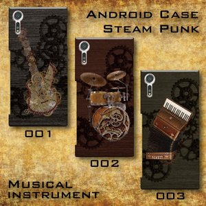 スチームパンク調 歯車 楽器 機械仕掛け レトロ SF 蒸気機関 Android アンドロイド スマホケース ハードケース|dezagoods