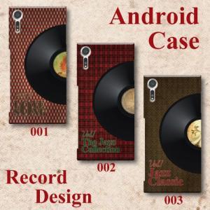 レコード レトロ柄 LP 1970年代 音楽 ビンテージ調 Android アンドロイド スマホケース ハードケース|dezagoods
