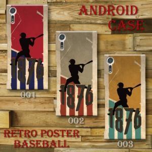 レトロポスター ベースボール 野球 レトロ調 ビンテージ調 アメリカ バッター Android アンドロイド スマホケース ハードケース|dezagoods