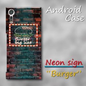 ネオンサイン調 レンガ レトロ ハンバーガー アート レトロポスター調 Android アンドロイド スマホケース ハードケース|dezagoods