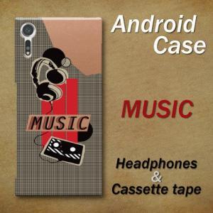 ミュージック ヘッドフォン カセットテープ 音楽 レトロ レトロポスター調 Android アンドロイド スマホケース ハードケース|dezagoods