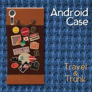 レトロ調 スーツケース調 トランク調 レザー調 旅行 トラベル ビンテージ調 Android アンドロイド スマホケース ハードケース|dezagoods