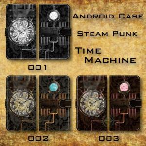 スチームパンク調 タイムマシン 機械 時計 歯車 レトロ Android アンドロイド スマホケース 手帳型 ケース|dezagoods