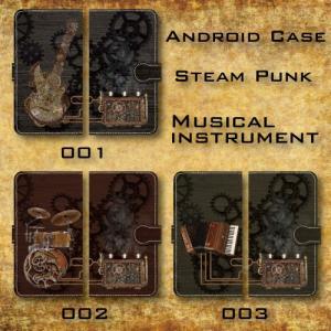 スチームパンク調 歯車 楽器 機械仕掛け レトロ SF 蒸気機関 Android アンドロイド スマホケース 手帳型 ケース|dezagoods