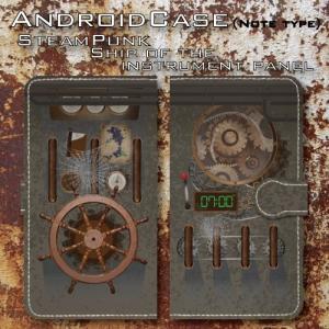 スチームパンク調 歯車 機械仕掛け レトロ 船 ブリッジ 操舵室 計器類 SF Android アンドロイド 手帳型 ケース|dezagoods