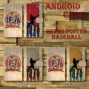 レトロポスター ベースボール 野球 レトロ調 ビンテージ調 アメリカ バッター Android アンドロイド 手帳型 ケース|dezagoods