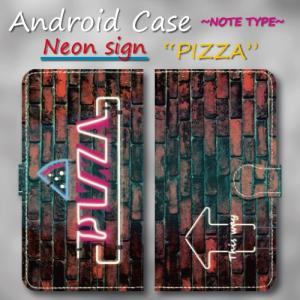 ネオンサイン調 レンガ レトロ ピザ アート レトロポスター調 Android アンドロイド 手帳型 ケース|dezagoods