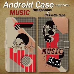 ミュージック ヘッドフォン カセットテープ 音楽 レトロ レトロポスター調 Android アンドロイド 手帳型 ケース|dezagoods