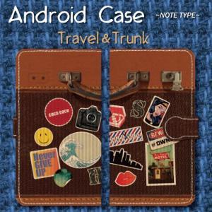 レトロ調 スーツケース調 トランク調 レザー調 旅行 トラベル ビンテージ調 Android アンドロイド 手帳型 ケース|dezagoods