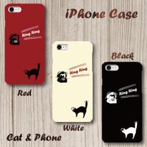 電話 ネコ 猫 ねこ cat phone 赤 白 黒 iPhone アイフォン スマホケース ハードケース|dezagoods