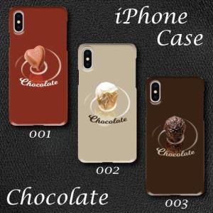 チョコレート お菓子  かわいい  チョコ ボンボンチョコレート ハート シンプル iPhone アイフォン スマホケース ハードケース|dezagoods