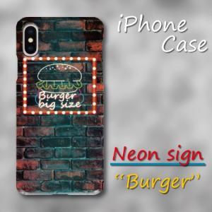 ネオンサイン調 レンガ レトロ ハンバーガー アート レトロポスター調 iPhone アイフォン スマホケース ハードケース|dezagoods