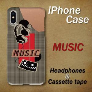 ミュージック ヘッドフォン カセットテープ 音楽 レトロ レトロポスター調 iPhone アイフォン スマホケース ハードケース|dezagoods