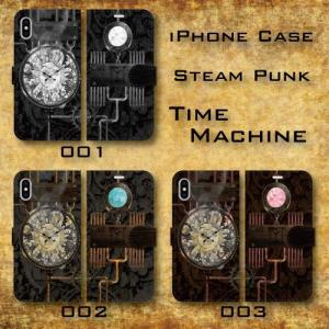 スチームパンク調 タイムマシン 機械 時計 歯車 レトロ iPhone アイフォン スマホケース 手帳型ケース|dezagoods