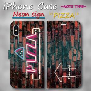 ネオンサイン調 レンガ レトロ ピザ アート レトロポスター調 iPhone アイフォン 手帳型ケース|dezagoods