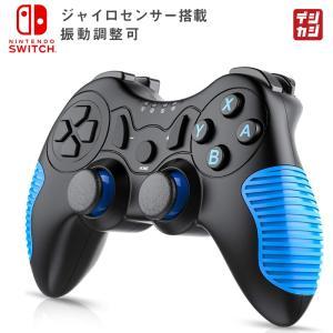 Nintendo Switch コントローラー 無線 Bluetooth 接続 ワイヤレス 任天堂ス...