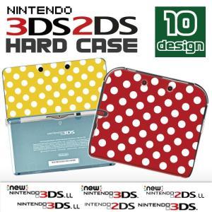 ニンテンドー new 2ds ll カバー DS ケース new 3ds ll ケース カバー  旧...