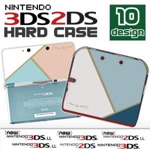 ■ニンテンドー2DSとNEW2DSLL、3DSと3DS LL、NEW 3DSとNEW3DS LLの専...