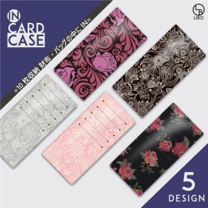 インナーカードケース 10枚収納 可能 長財布 カード入れ 薄型カード入れ クレジットカード ICカード SUICA ICOCA PASUMO PiTaPa スイカ パスモ ピタパ 定期|dezicazi